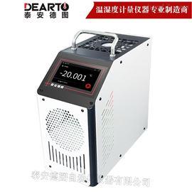 DTG-150便携式智能干体炉优势