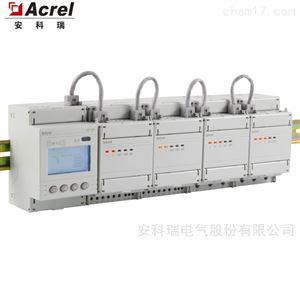 ADF400L-18D单相智能多用户远程预付费控电能表