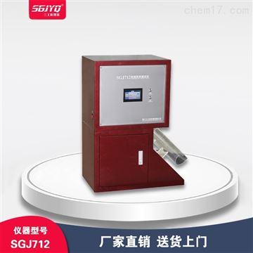 SGJ712拒液效率测试仪