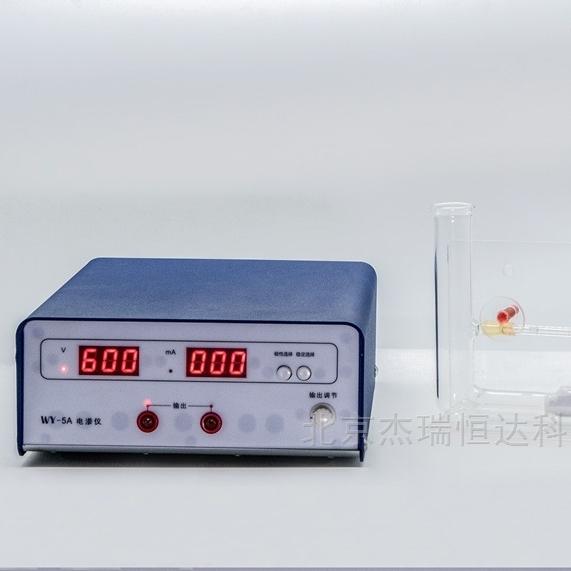 电泳测定装置