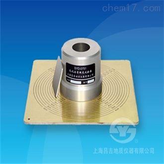 SYD-0751型乳化沥青稠度试验器