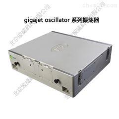 gigajet oscillator系列飞秒振荡器
