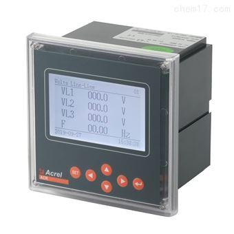 ACR220EG安科瑞高海拔多功能电力仪表带RS485通讯