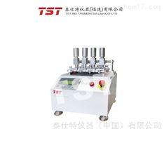 IULTCS皮革摩擦测试仪(四工位)