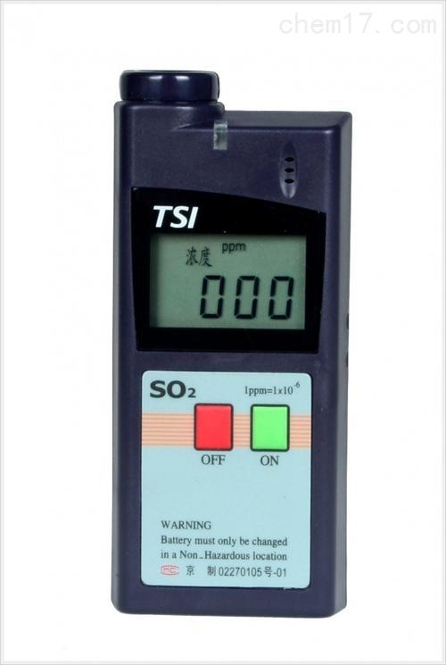便携式甲醇检测报警仪(0-)  厂家