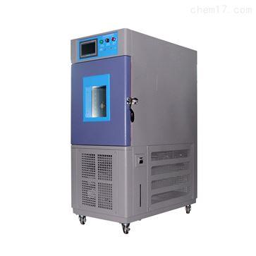 紫外老化光照试验箱