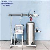 DYR033Ⅱ热力学 喷管中气体流动特性实验装置