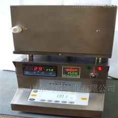 焦炭水分快速分析仪适用范围
