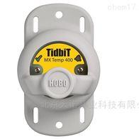 MX2203美国HOBO无线蓝牙温度记录仪