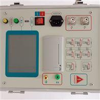 异频介质损耗测试仪-II