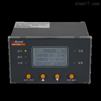 AIM-T500L矿山配电系统绝缘监测