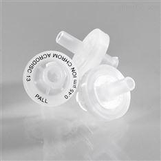 进口针式过滤器|颇尔针头过滤器Supor膜