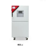 宾德模型MK56高低温交变气候箱