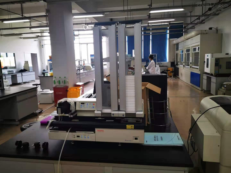 ELISA試劑盒實驗19.jpg