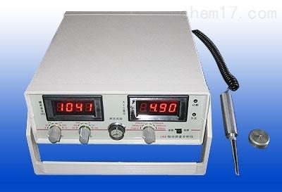 振动测量分析仪  厂家