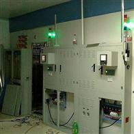 BTHP步入式高低溫濕熱試驗室