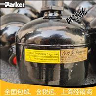 派克奥莱尔隔膜式蓄能器DA-075-210ABCF1125