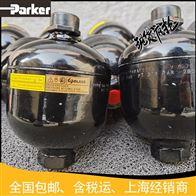 派克OLAER奥莱尔蓄能器DA-075-210ABAF1102