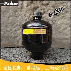 OLAER奥莱尔DA-007-250ABAF1102蓄能器