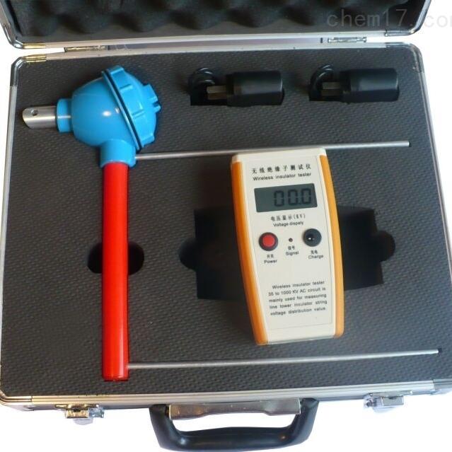 WG-16型无线绝缘子测试仪