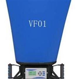 VF01型电子捕获风量罩