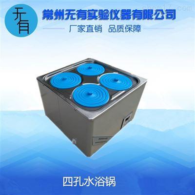 HH-4四孔数显恒温水浴锅