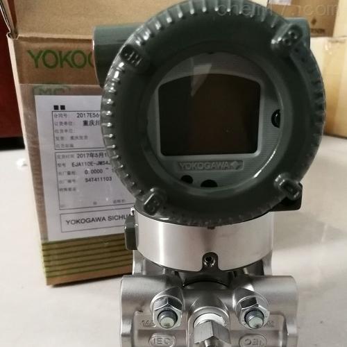 川仪EJA430E压力变送器