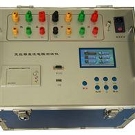 8340变压器直流电阻测试仪
