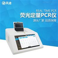FT-PCR16pcr荧光检测仪