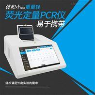 FT-PCR16非瘟检测设备