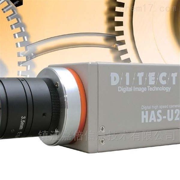DITECT 高速相机U2-A4