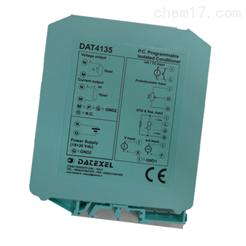 DAT1030/S14-20MA输出DAT4135型隔离信号转换器