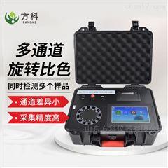 FK-GX520旋转式全项目食品安全检测仪