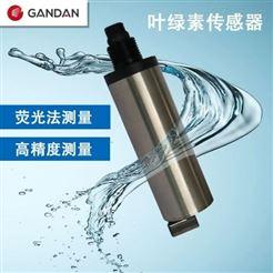 GD52-RS110在线蓝绿藻传感器