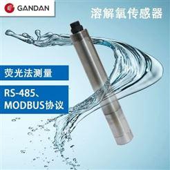 GD52-RS103在线荧光法溶解氧传感器