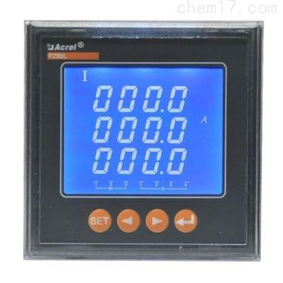 PZ80-AV数字式交流电压表
