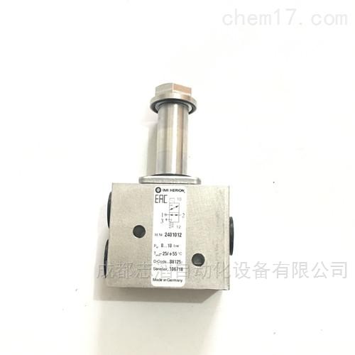 海隆不锈钢直动式电磁阀IMI