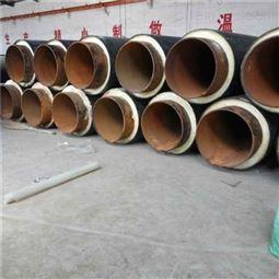 DN400/426聚氨酯直埋供熱保溫管生產地址