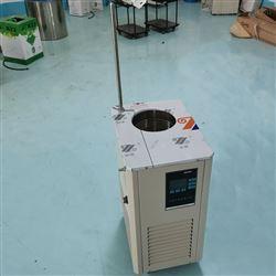 DLSB-50/20低温冷却机 20度冷却循环机