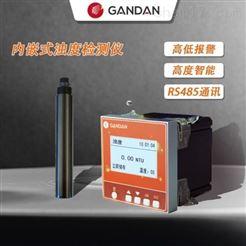 GD32-9605在线浊度监测仪