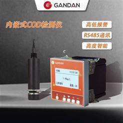 GD32-9608在线COD监测仪