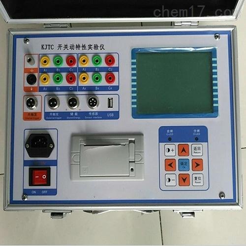 GKC433F开关特性测试仪