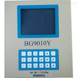 BG9010Y在线辐射连续监测仪
