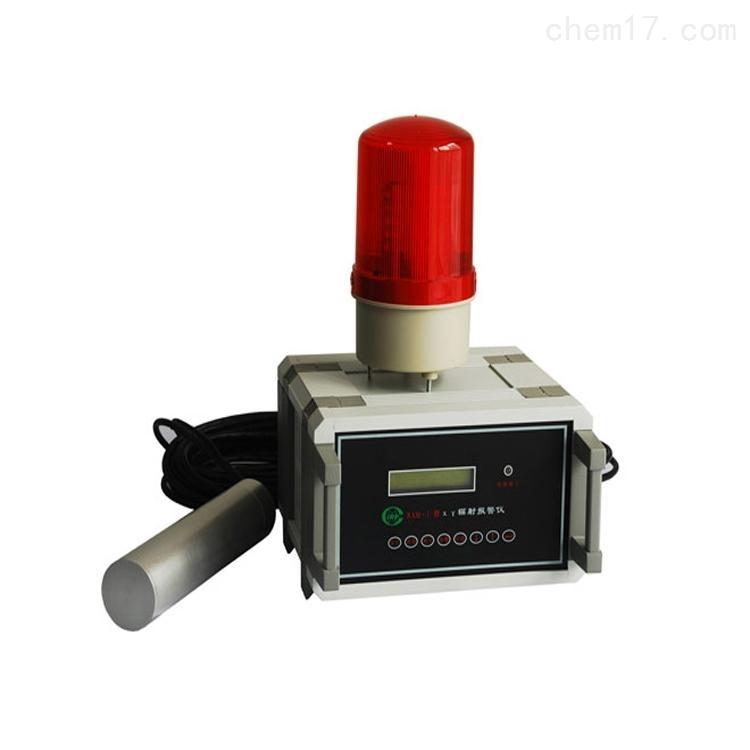 RAM-I固定式在线辐射安全报警仪