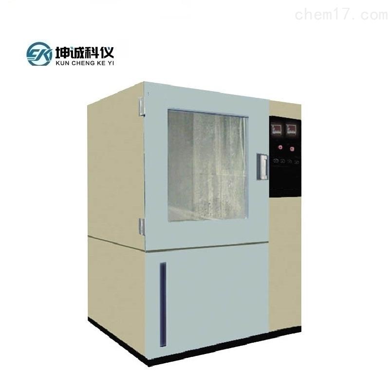 GDS-500B高低温湿热试验箱