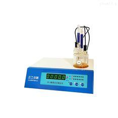 正工WS-3型微量水分测定仪