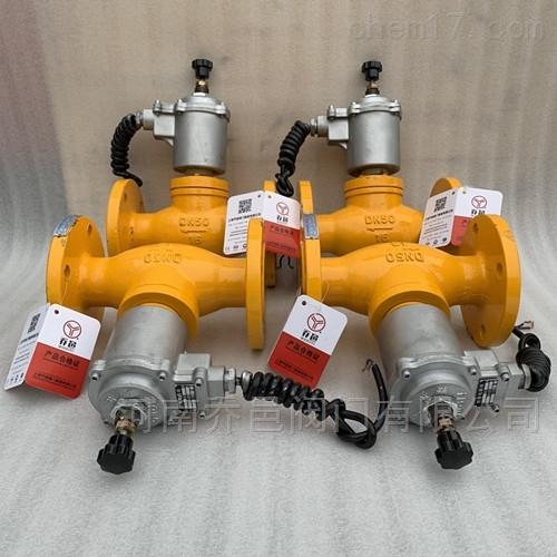 <strong>ZCRB天然气紧急切断电磁阀</strong> 燃气紧急切断阀 燃气紧急切断电磁阀