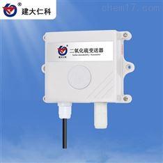 485型高精度二氧化硫传感器