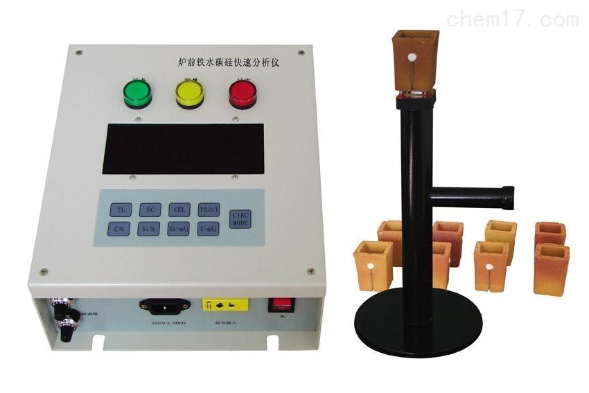 铁水碳硅分析仪/  厂家