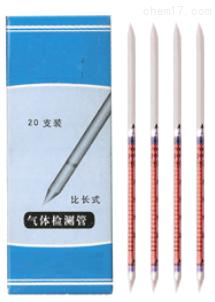硫化氢检测管(100-5000ppm)   厂家